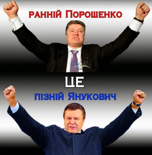 «Через задний проход», — соцсети критикуют за трусость #Порошенко, который из-за плакатов о Гандзюк сдал документы в ЦИК с чёрного хода