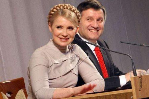 #Тимошенко домовилася з Аваковим про результати президентських виборів. Відео