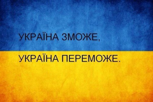 Ukr-peremoze1-500x333