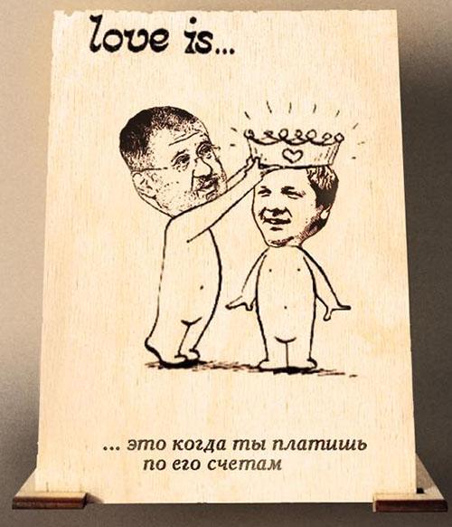 #Коболев все услышал. #Коломойский получит 35 млрд грн. Расследование