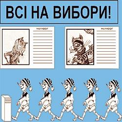 В случае реванша пророссийских сил на выборах в Раду РФ получит возможность менять законы Украины